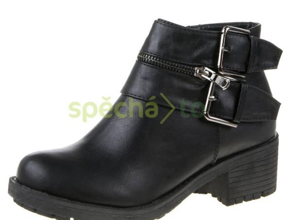 Dámské stylové jarní podzimní kotníkové boty-nové vel. 36 8249134790