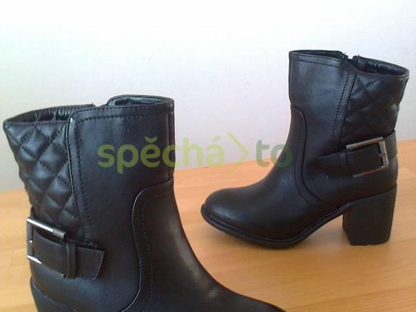 8d74f3a9f08 Dámské podzimní jarní kotníkové boty - nové