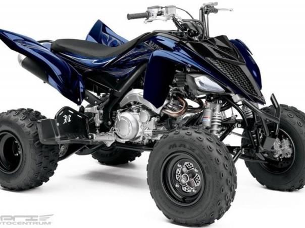 Yamaha  YFM 700R SE 2014, foto 1 Auto – moto , Motocykly a čtyřkolky | spěcháto.cz - bazar, inzerce zdarma