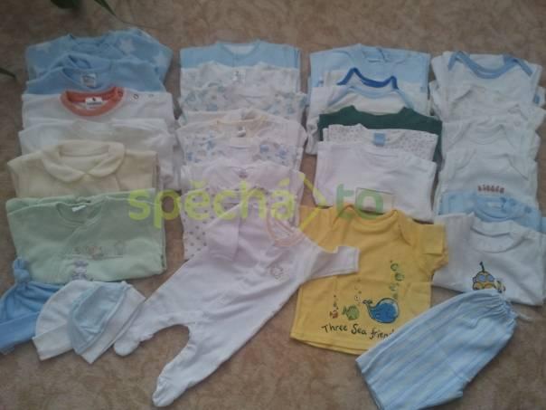 Výbavička, foto 1 Pro děti, Dětské oblečení  | spěcháto.cz - bazar, inzerce zdarma