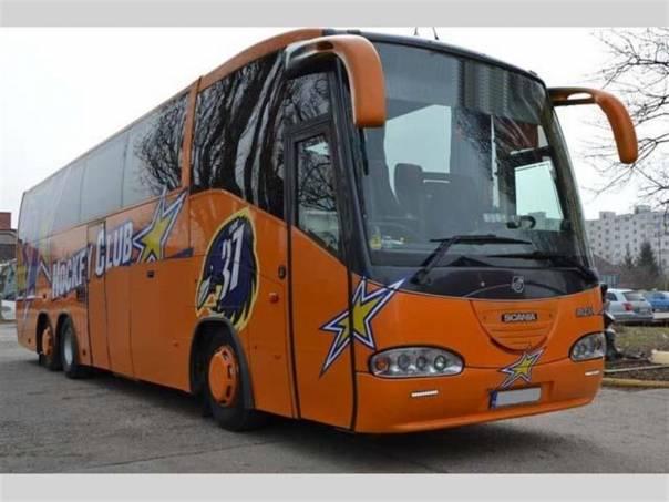 IRIZAR COACH, foto 1 Užitkové a nákladní vozy, Autobusy | spěcháto.cz - bazar, inzerce zdarma