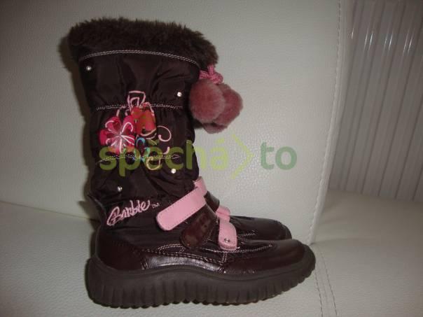 Nabízím dívčí kozačky, foto 1 Pro děti, Dětská obuv  | spěcháto.cz - bazar, inzerce zdarma