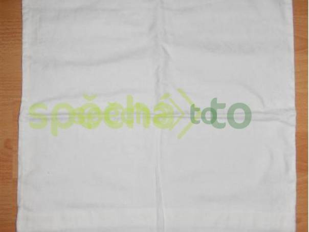 Bílý povlak na peřinku do kočárku, foto 1 Pro děti, Kočárky, nosítka, odrážedla | spěcháto.cz - bazar, inzerce zdarma