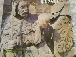Kralevic, král, císař - vyprávění o Karlu IV. , Hobby, volný čas, Knihy  | spěcháto.cz - bazar, inzerce zdarma