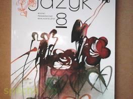 Český jazyk pro 8. ročník základní školy , Hobby, volný čas, Knihy  | spěcháto.cz - bazar, inzerce zdarma