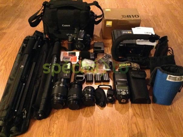 Nikon D D850 47.7 MP Digital SLR Camera, foto 1 Fotoaparáty a kamery, Kamery | spěcháto.cz - bazar, inzerce zdarma