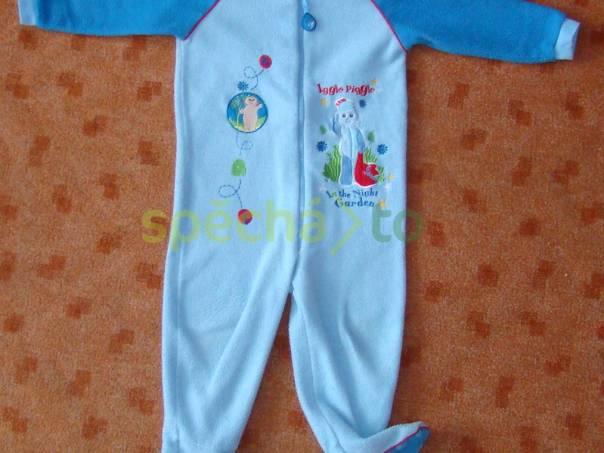 dětské dupačky , pyžamo  na zip, foto 1 Pro děti, Dětské oblečení  | spěcháto.cz - bazar, inzerce zdarma