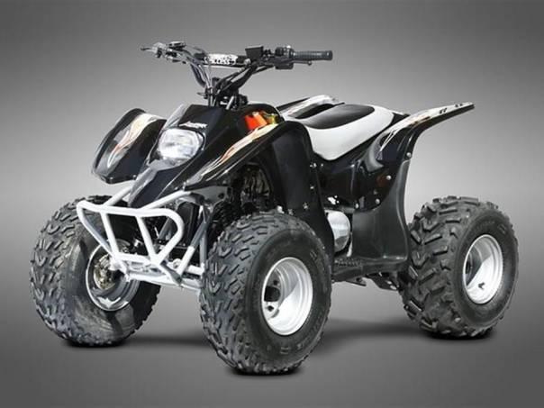 Access Motor DRR , foto 1 Auto – moto , Motocykly a čtyřkolky | spěcháto.cz - bazar, inzerce zdarma