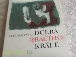 Dcera dračího krále , Hobby, volný čas, Knihy  | spěcháto.cz - bazar, inzerce zdarma