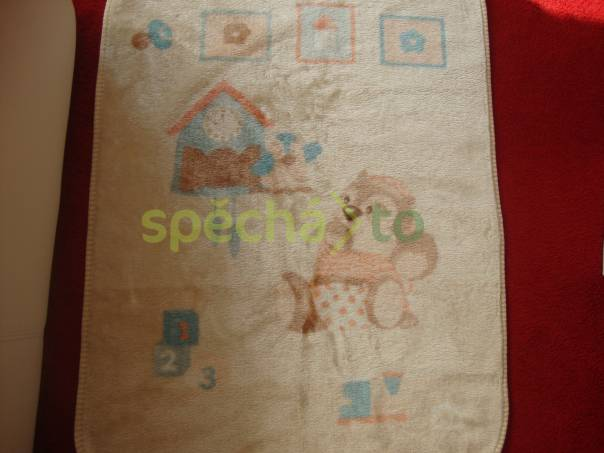 Nabízím pěknou Španělskou deku do kočárku, foto 1 Pro děti, Pro maminky a těhotné | spěcháto.cz - bazar, inzerce zdarma