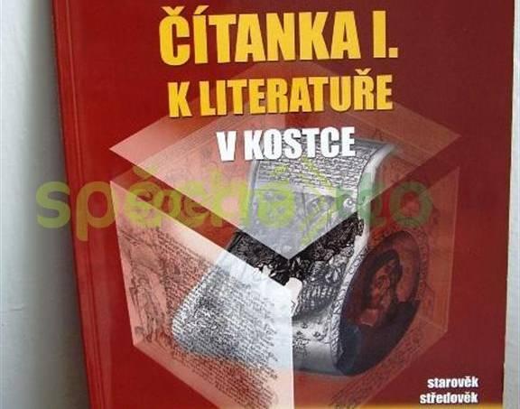 Prodám učebnice SŠ, SOŠ, SOU, foto 1 Pro děti, Školní potřeby  | spěcháto.cz - bazar, inzerce zdarma