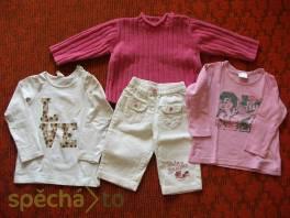 Mix dívčího oblečení vel.6-12 měsíců , Pro děti, Dětské oblečení   | spěcháto.cz - bazar, inzerce zdarma