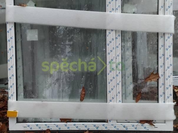 Prodám nová plastová okna , nepoužitá, foto 1 Dům a zahrada, Stavba a rekonstrukce | spěcháto.cz - bazar, inzerce zdarma