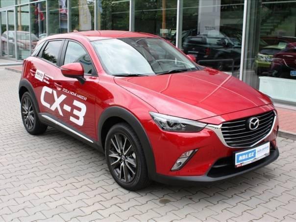 Mazda  2.0i 120k 2WD REVOLUTION NAVI, foto 1 Auto – moto , Automobily | spěcháto.cz - bazar, inzerce zdarma