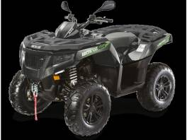 Arctic Cat 700 XR 700i LTD PS SPZ , Auto – moto , Motocykly a čtyřkolky  | spěcháto.cz - bazar, inzerce zdarma