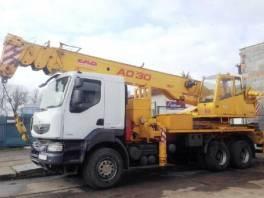 Renault   , Užitkové a nákladní vozy, Nad 7,5 t  | spěcháto.cz - bazar, inzerce zdarma
